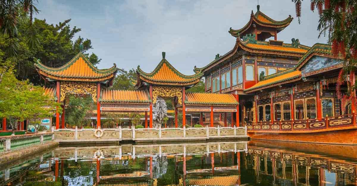 Bao Mo Garden