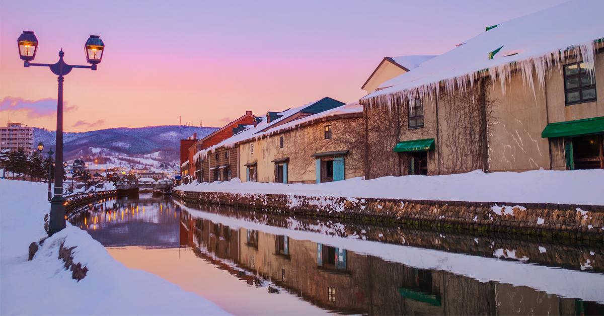 Hokkaido Otaru Canal